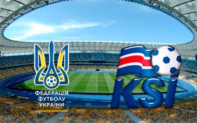 Де дивитися матч Україна - Ісландія: розклад трансляцій