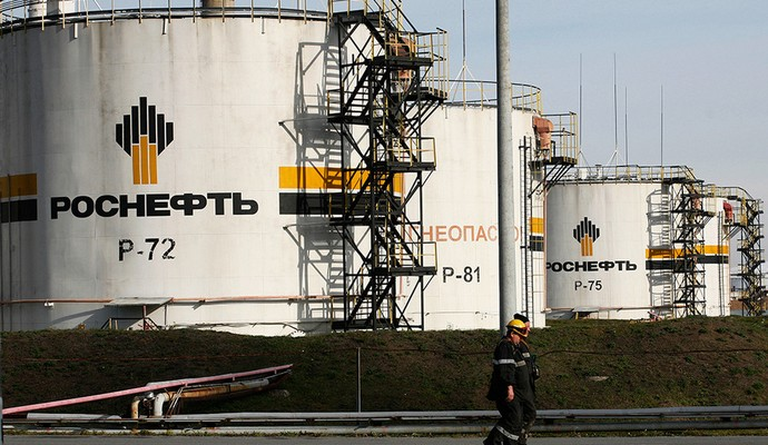 Рада впроваджує санкції проти Роснєфті