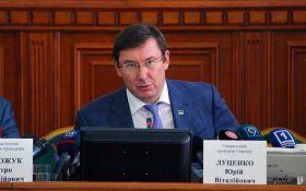 Луценко заявив, що йде у відставку