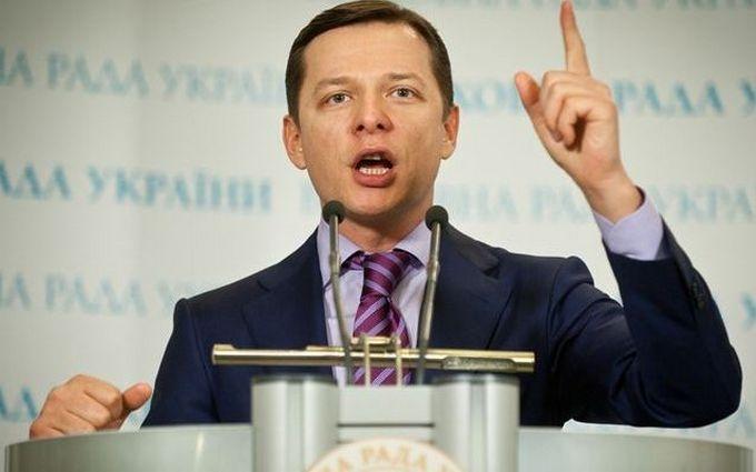 Ляшко влаштував новий скандал у Раді: опубліковано відео