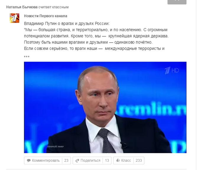 """Затятих любителів Путіна і """"руського миру"""" знайшли ще в одному місті України: стали відомі подробиці (5)"""