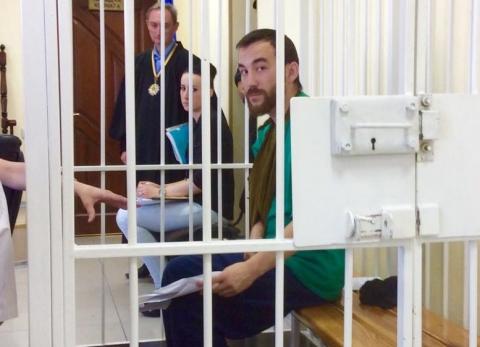 ГРУшник Александров и Ерофеев не признают своей вины ни по одному из обвинений