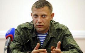 Ватажок ДНР зробив дивну заяву про Трампа і Донбас