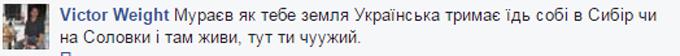 Депутат Ради зайнявся російською пропагандою в українському ефірі: з'явилося відео (1)