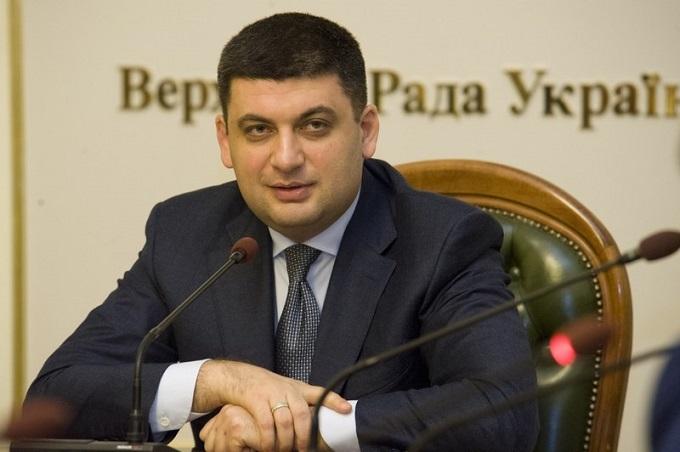 Гройсман зробив важливу заяву щодо тарифів в Україні
