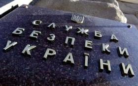 СБУ розкрила нову операцію російських спецслужб в Україні