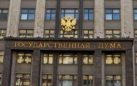 """США додавили: в России уже готовы отменять """"закон подлецов"""""""