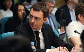 Омелян рассказал, сколько стоит ремонт дорог в Украине