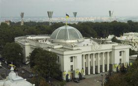 Как в Раде принимают закон о реинтеграции Донбасса: появились видео потасовки