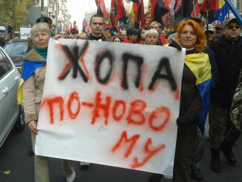 Учасники Маршу Героїв назвали Яценюка другим Януковичем