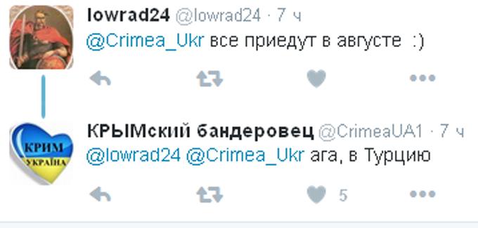 Аксьонов забув привезти масовку: соцмережі насмішили нові фото з Криму (1)