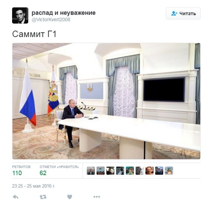 Саміт G7 стартував без Путіна: соцмережі веселяться (1)