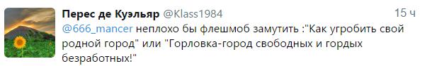 Прозрение наступает: в сети высмеяли откровения фаната ДНР (4)