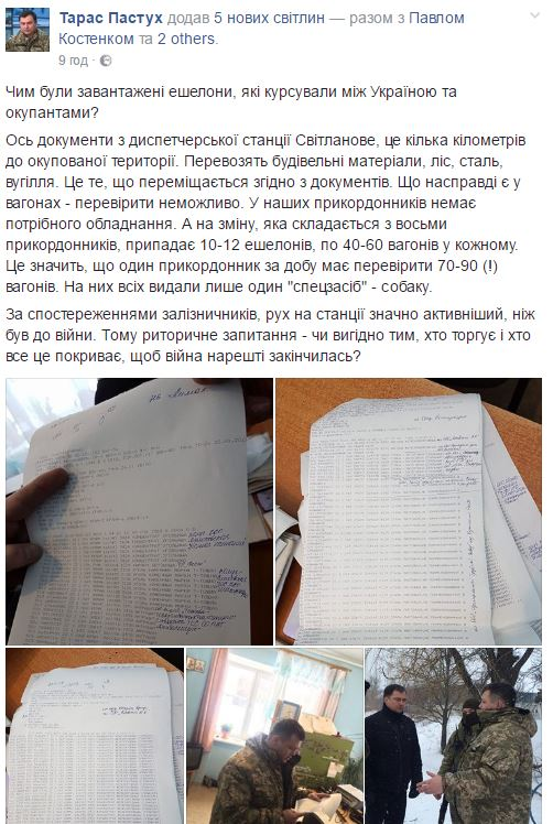 Блокада Донбасса ветеранами АТО вылилась в громкий инцидент: появились фото и видео (1)