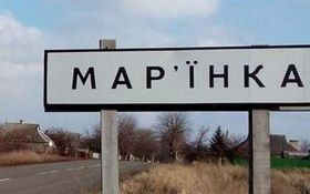 Война на Донбассе: боевики обстреляли украинские силы под Марьинкой из зениток