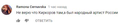 """""""Цвет настроения черный"""": Киркоров и Крид шокировали сеть новым клипом (2)"""