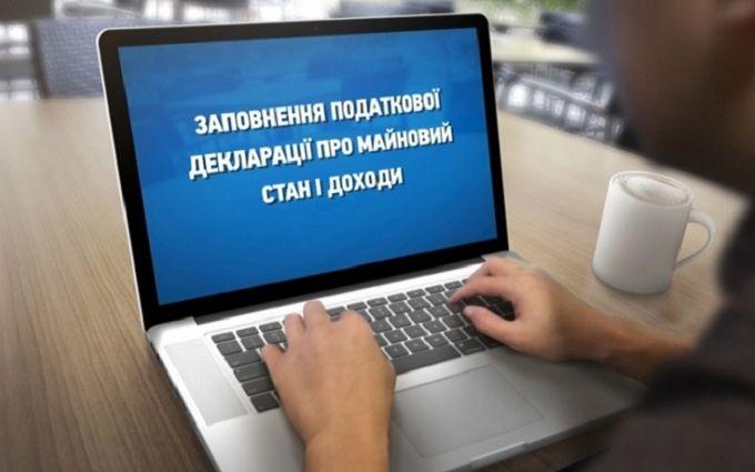 Соседи Украины в шоке от деклараций чиновников и нардепов