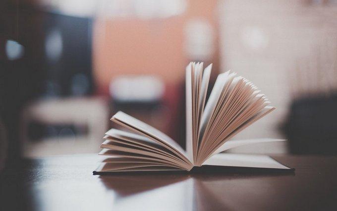 Книги, которые хорошо читать вместе