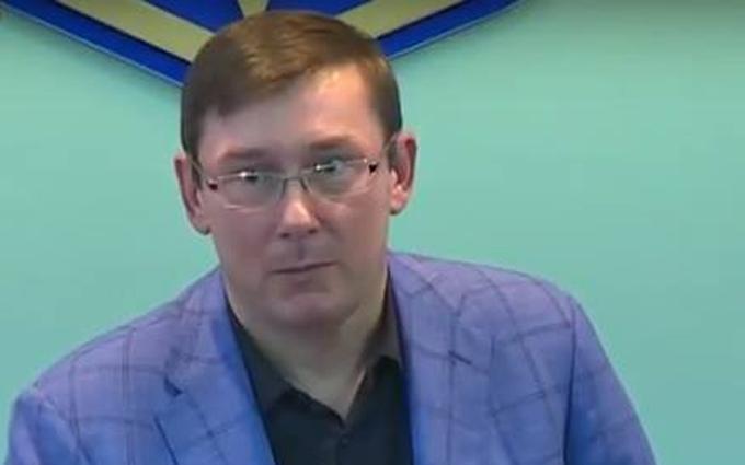 Луценко пообіцяв арешти високих чинів СБУ