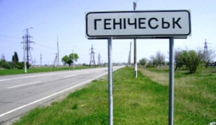 Мэр Геническа опроверг обвинения в договоренности с Путиным о поставках российского газа