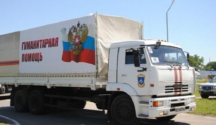 В РФ готовятся отправить на Донбасс новый гуманитарный конвой