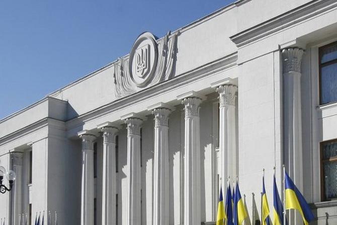 Спикер Рады подписал закон о перевыборах мэра в Кривом Роге