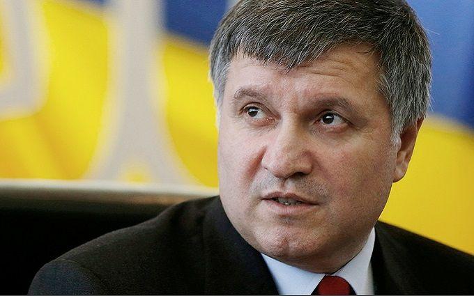Аваков зробив гучну заяву про генералів