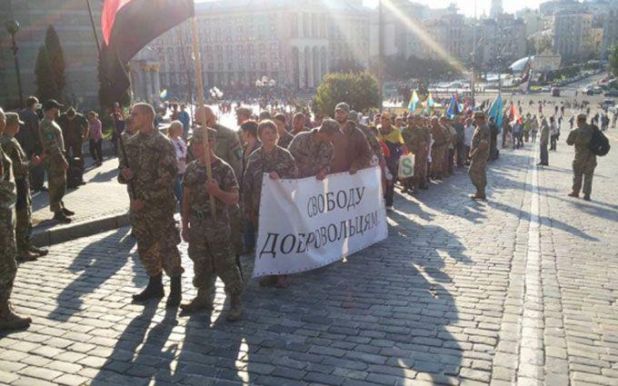 Націоналісти сходили до Порошенка з вимогами: опубліковані фото