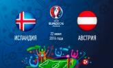 Исландия - Австрия - 2-1: видео голов матча Евро-2016