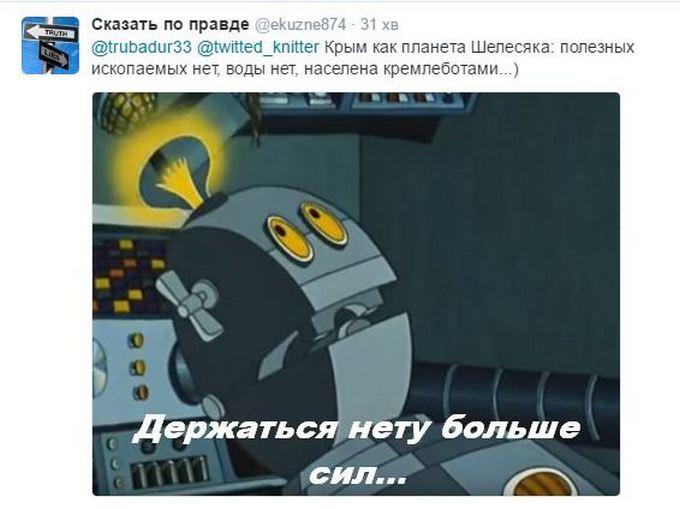 Немає грошей - немає кризи: соцмережі не можуть заспокоїтися після слів Медведєва в Криму (6)