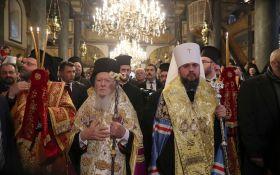 Вселенский патриарх Варфоломей вручает Томос об автокефалии главе ПЦУ Епифанию: онлайн-трансляция