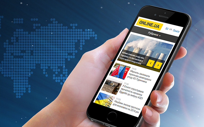 19 февраля в Украине и мире: главные новости дня