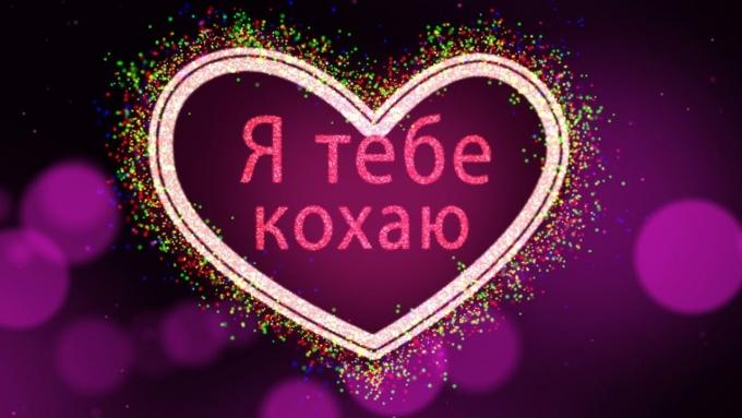 Оригинальные и красивые поздравления с Днем Святого Валентина - стихи, картинки и проза (3)