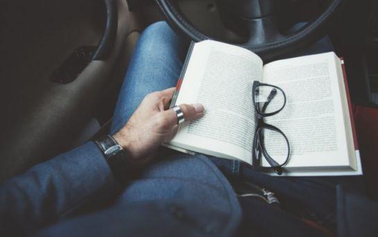 Як навчитися читати втричі швидше?
