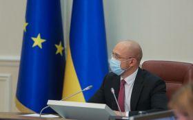 Это довольно жестко - Шмыгаль сделал неожиданное предупреждение власти и украинцам