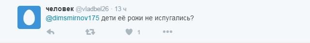 Чиновниця Путіна здійснила дитячу мрію і насмішила соцмережі: з'явилися фото (2)