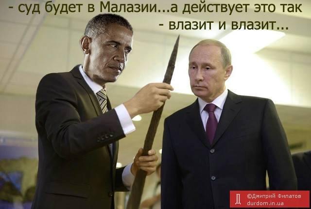 """День народження Путіна: в мережі з'явилися злі і смішні """"привітання"""" (2)"""