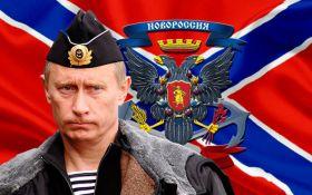 Стало відомо, як Путін таємно витрачає величезні гроші на ДНР-ЛНР