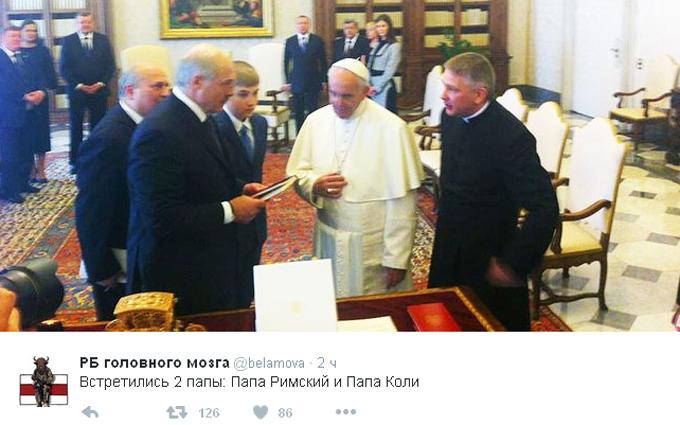 Зустрілися два папи: соцмережі сміються над історичним фото Лукашенка (1)
