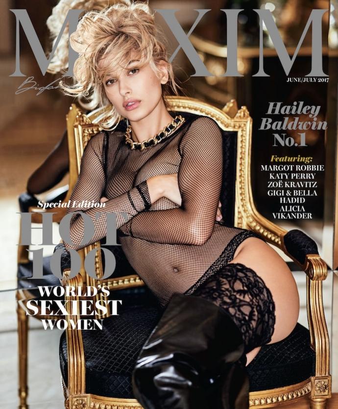 Названо имя самой половой женщины поверсии журнала Maxim