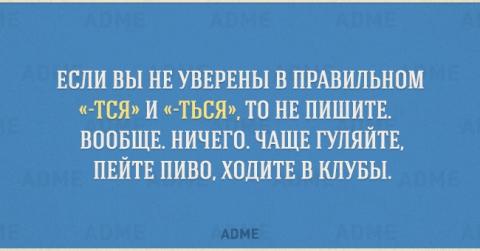 Листівки для тих, хто дійсно любить читати (15 фото) (1)