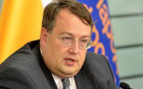 Покушение на Геращенко: нардеп раскрыл новые детали