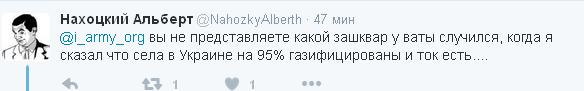 У кума Порошенка посміялися з росіян, які замерзають (2)