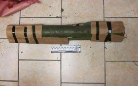Киевлянин гулял в метро с гранатометом: появились фото