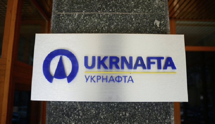 Укрнафта подала в Гаагский суд иск против РФ
