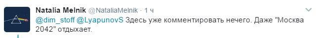 """""""Спасибо вежливым людям"""": сеть шокировало видео из оккупированного Крыма (1)"""