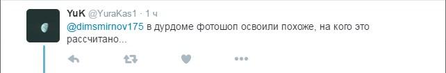 Путіна перетворили на відомого кіногероя, соцмережі обурилися: з'явилися фото (3)
