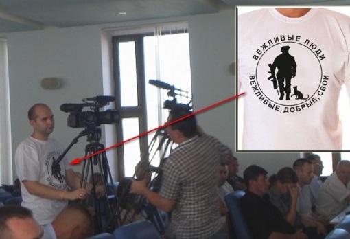 """На Донбасі розкрили провокацію з путінськими """"ввічливими людьми"""" (1)"""