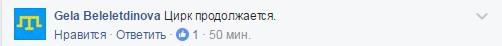Відео з плачучим ватажком ДНР підірвало мережу (3)