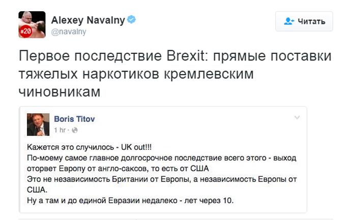 Мордовія вимагає референдуму: соцмережі висміяли реакцію путінців на британське голосування (2)